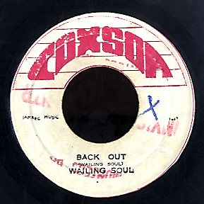 WAILING SOULS [Back Out]