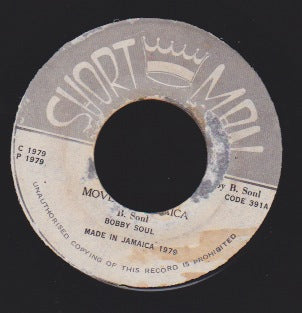 BOBBY SOUL [Move Out Jamaica]