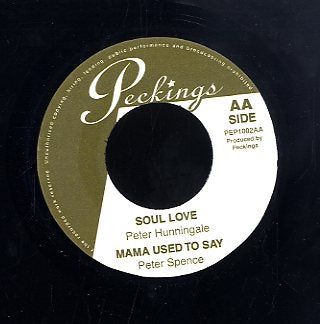 PETER HUNNIGALE / PETER SPENCE / RICHIE DAVIS / FRANKIE PAUL [Energy Maker / Every Little Thing / Soul Love / Mama Used To Say]
