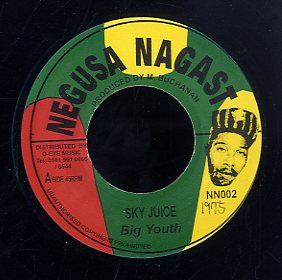 BIG YOUTH [Sky Juice]