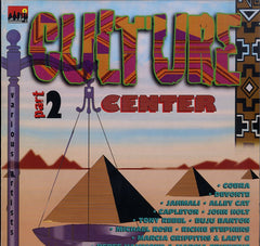 V.A. [Penthouse Culture Center Vol.2]