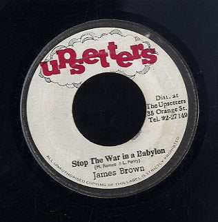 JAMES BROWN [Stop The War In A  Babylon]