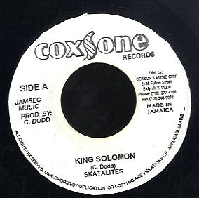 THE SKATALITES / BRENTFORD ALL STAR [King Solomon / Ska Tom]