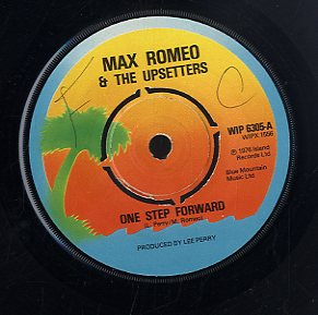 MAX ROMEO [One Step Forward]