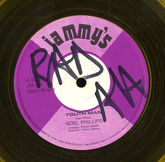 NOEL PHILLIPS (ECHO MINOTT) [Youth Man / Living In The Ghetto]