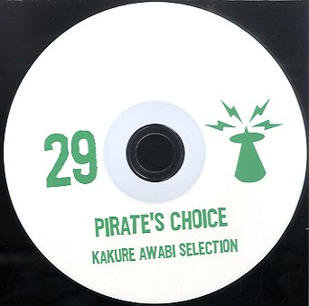 PIRATES CHOICE [Pt29 Kakure Awabi Selection]
