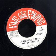SKATALITES / ERRIC MORRIS [Jones Town Special / Ungodly People]