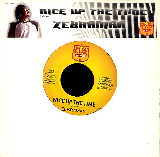 ZEBRAMAN [Nice Up The Time]