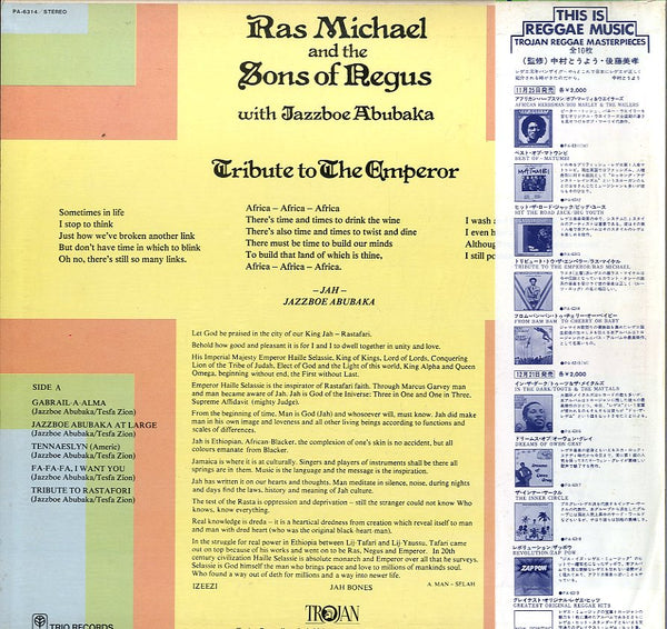 RAS MICHEL & SONS OF NEGUS [Tribute To The Emperor]