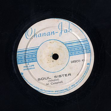 AL CAMPBELL [Foot Stool / Soul Sister]