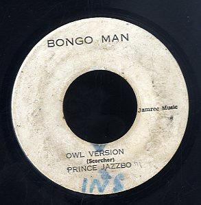 HORACE ANDY / PRINCE JAZZBO [Night Owl / Owl Ver]