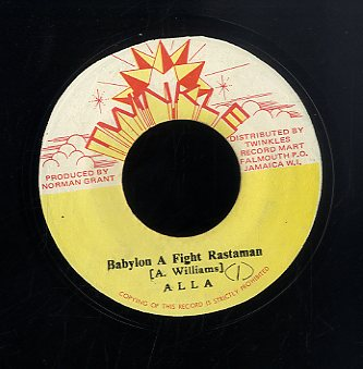 ALLA  [Babylon A Fight Rastaman]