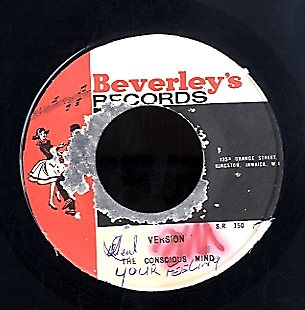 KEN BOOTHE [You Feeling And Mine]