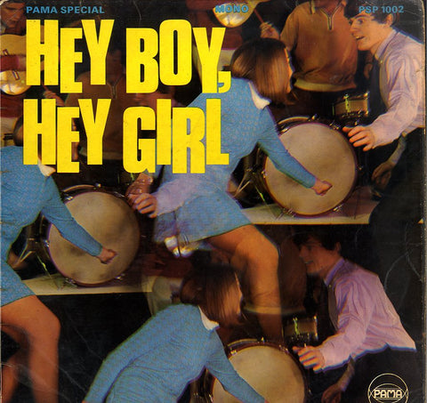 V. A DERRICK & PATSY STRAMGER COLE MELODIANS MONTY MORRIS.. [Hey Boy Hey Girl]