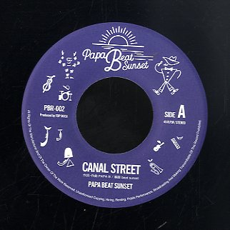 PAPA BEAT SUNSET (PAPA B & BEAT SUNSET) [Canal Street / Green Velvet ]