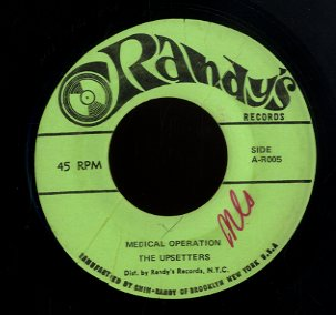 SLIM SMITH  / THE UPSETTERS [Give Me / Medical Operation]