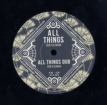 ERROL BELLOT / DUB KAZMAN [Made In Jah / All Things]