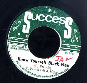 P FRANCIS & J HIGGS / RUPIE EDWARDS ALL STARS [Know Yourself Black Man / Young Gifted And Black]