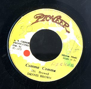 DENNIS BROWN [Comma Comma]