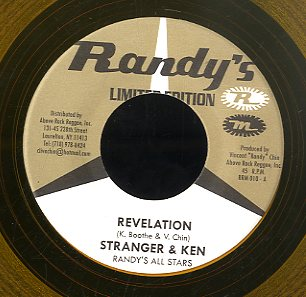 THE SKATALITES / STRANGER & KEN [Freedom Ska / Revelation]