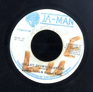 JUNIOR BYLES & RUPERT REID [Chant Down Babylon]