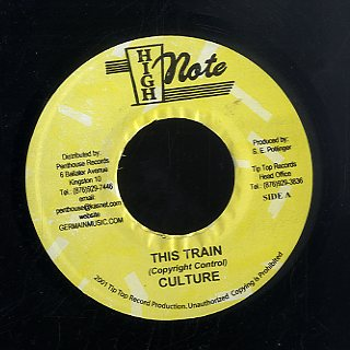 CULTURE [This Train / International Herb]