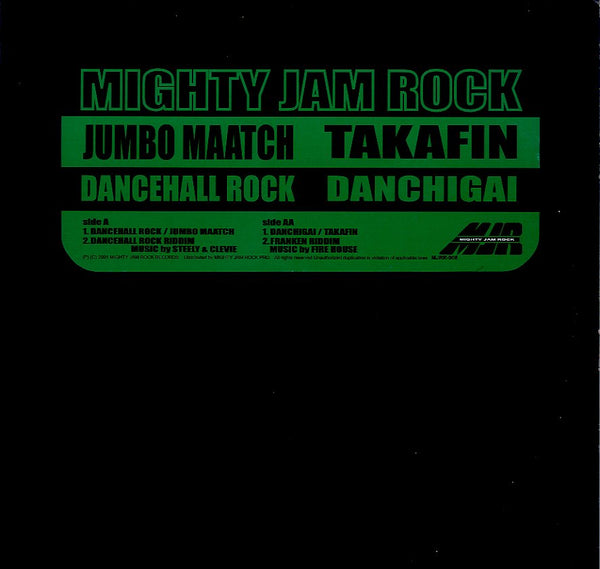 Jumbo Maatch, Takafin, Boxer Kid / Takafin; Jumbo Maatch [Dancehall Rock / Danchigai]