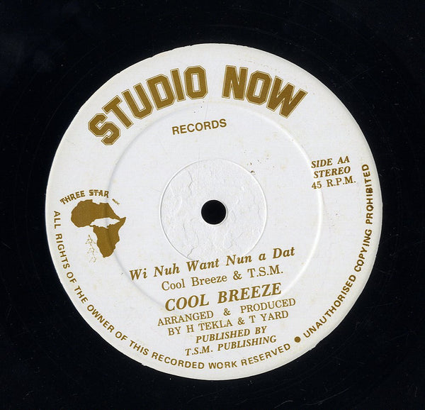 RAS IBUNA / COOL BREEZE [Black Man Is God / Wi Nuh Want Nun A Dat]