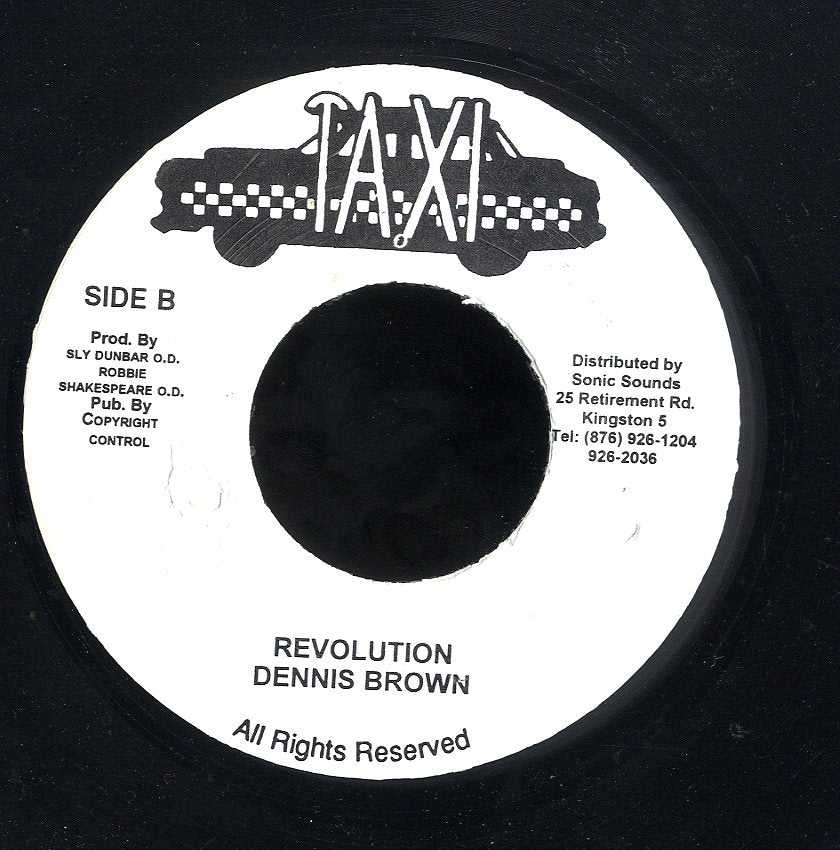 DENNIS BROWN [Revolution / Sitting And Watching]