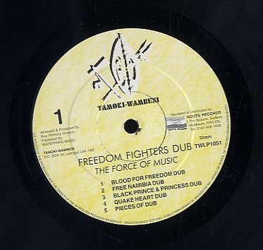 THE FORCE OF MUSIC [Freedom Fighter Dub]