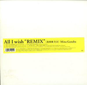 我那覇美奈 [All I Wish Remix]