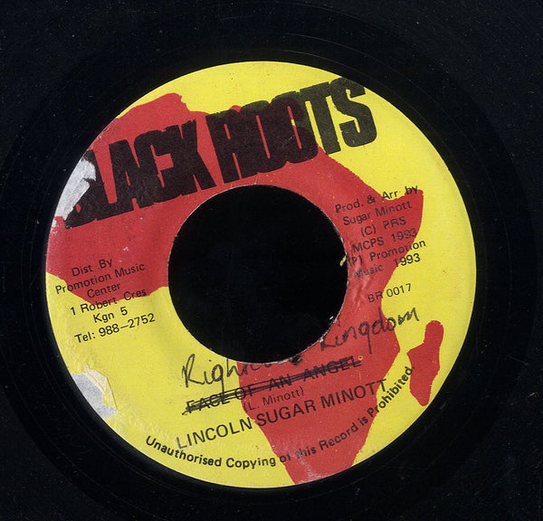 AFRICAN BROTHERS / SUGAR MINOTT [Righteous Kingdom / Rock Fort]
