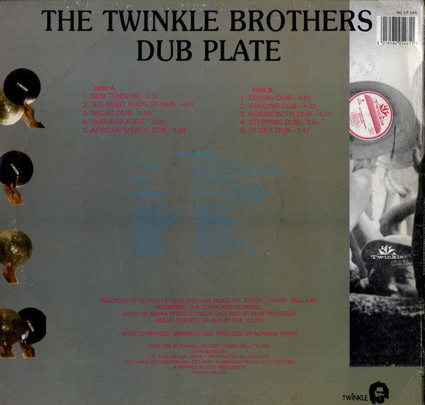 TWINKLE BROTHERS [Dub Plate]