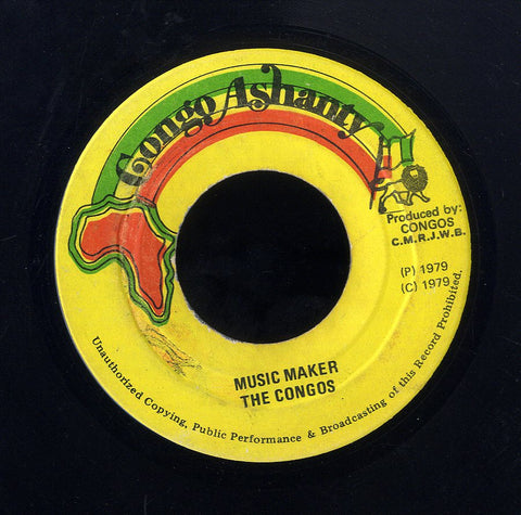 THE CONGOS [Music Maker]