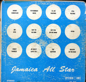 V.A. JOHN HOLT.HORACE ANDY. ALTON ELLIS. ETC.. [Jamaica All Star]