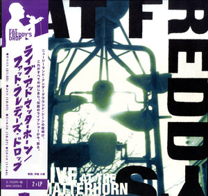 FAT FREDDY'S DROP [Live At The Matterhorn]