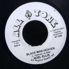 NOEL ELLIS [Black Man Heaven / How You Doing]