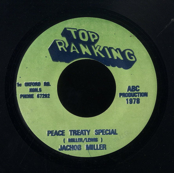 JACOB MILLER / INNER CIRCLE [Peace Treaty Special / Togetherness Rock]