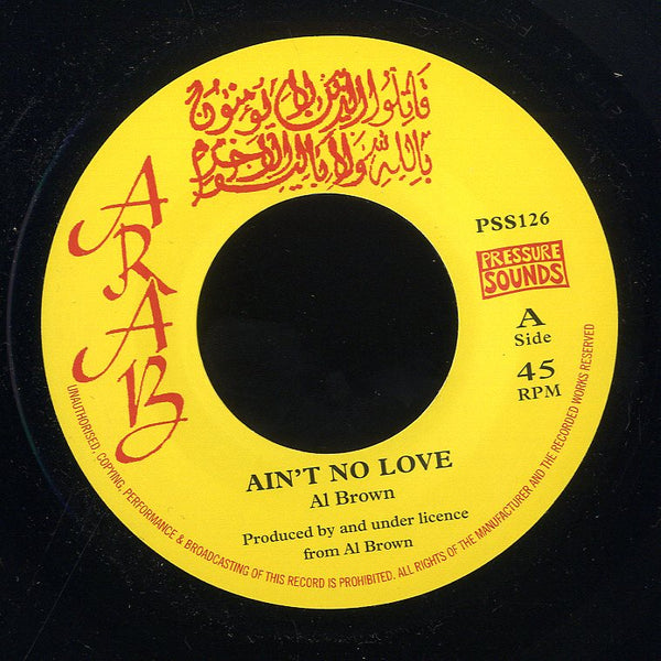 AL BROWN [Ain't No Love]