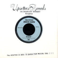 THE UPSETTERS [Strong Drunk]