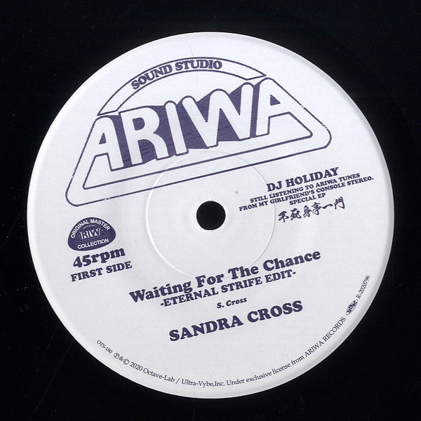 SANDRA CROSS / ROYAL BLOOD [Waiting For The Chance (Eternal Strife Edit) / Slipping Away (Eternal Strife Edit)]