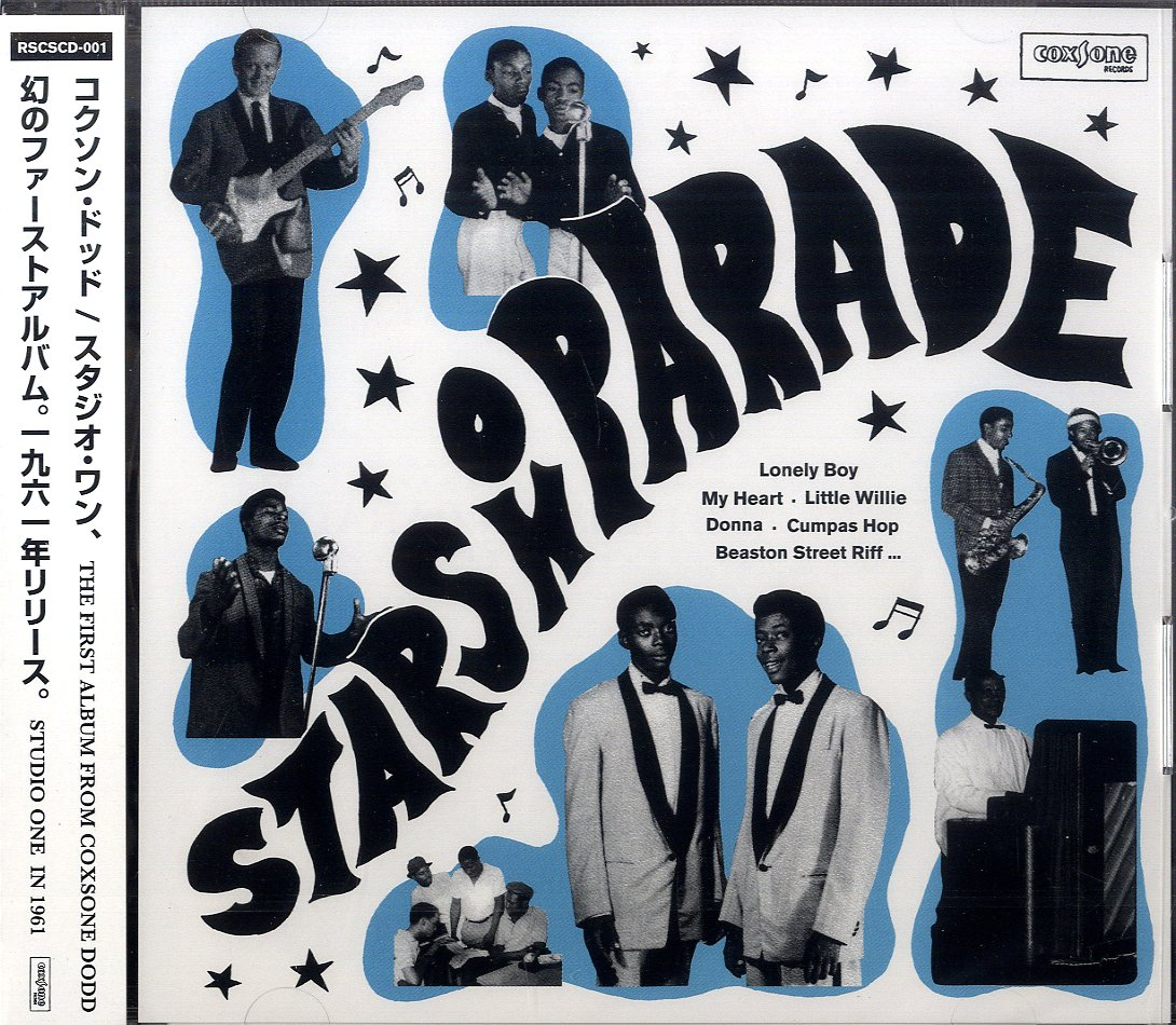 V.A. [Stars On Parade] CD
