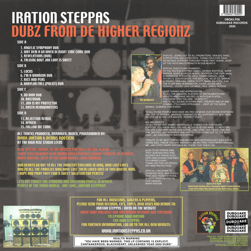 IRATION STEPPAS [Dubz From De Higher Regionz]