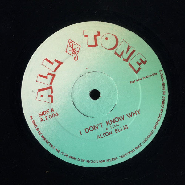 ALTON ELLIS / THE LATE DENO PERKIN SON OF LASCELLES PERKIN [I Don't Know Why / Iron Rock Special]