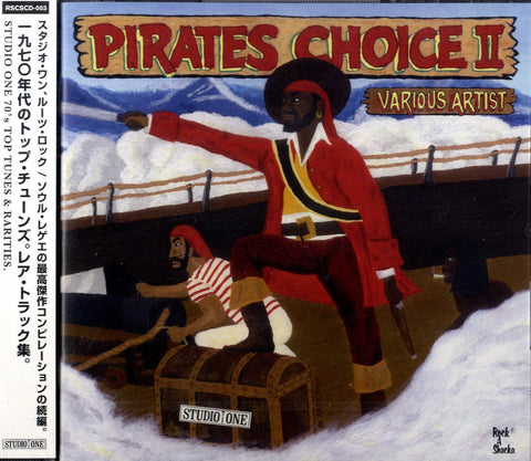 V.A. [Pirates Choice 2 (CD)]