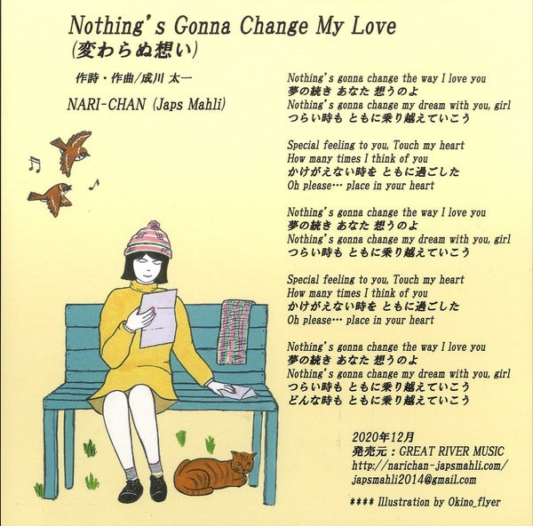 JAPS MAHLI (NARI-CHAN) [Nothing's Gonna Change My Love / Semi Acapella Mix]
