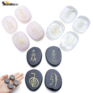Engraved Usui Reiki Symbols on Natural Palm Stones, Set of 4