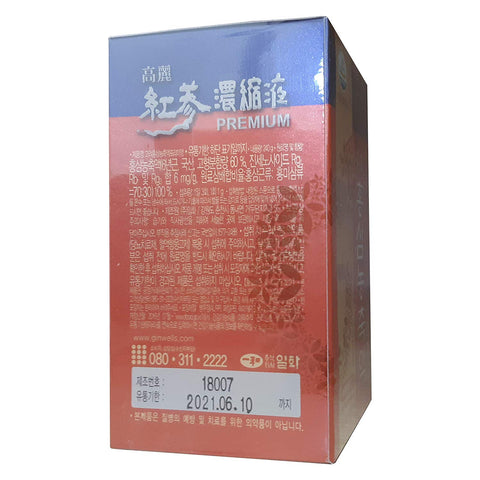 6 Years Korean Red Ginseng Extract 240g