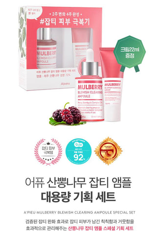 APIEU Mulberry Blemish Clearing Ampoule Special Set Beauty Skincare