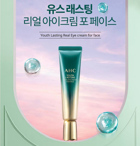 AHC Youth Lasting Real Eye Cream For Face 30ml Skin care Cosmetics